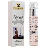 azzaro-mademoiselle-for-women-edt-45ml