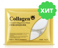 patchi-dlya-glaz-collagen-crystal